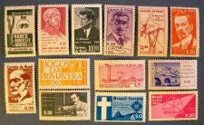 "Buy 1960's Brazill ""A Variety Packet"" Stamps"