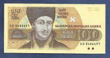 Buy Bulgarian 100 Leva Mint UNC 1995 Banknote 0486497 - Zoraph's Wheel of Life!