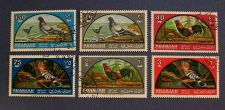 "Buy 1965 Sharjah ""Birds"" Airmail Stamps"