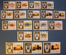 "Buy 1964 Umm al Qiwain ""Sheik Ahmed al Rashid"" Stamps"