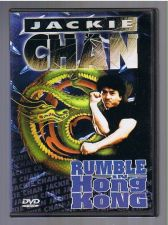 Buy RUMBLE IN HONG KONG JACKIE CHAN DVD