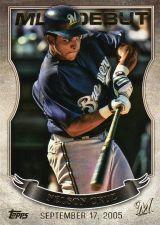 Buy 2016 Topps MLB Debut Gold #8 - Nelson Cruz