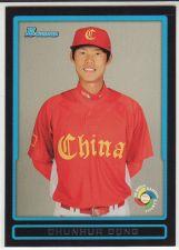 Buy 2009 Bowman Draft WBC Prospects #BDPW10 - Chunhua Dong - China