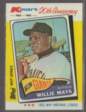 Buy WILLIE MAYS KMART 20TH ANNIVERSARY #8