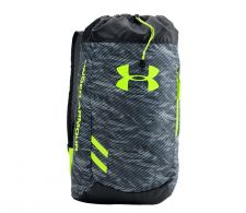Buy Under Armour unisex track backpack