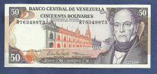 Buy Venezuela 50 Bolivares 1995 (ND) Banknote R76349873