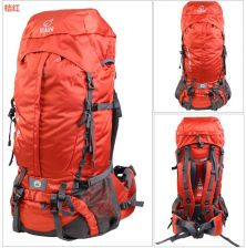 Buy SCALER mountaineering waterproof 60L backpack