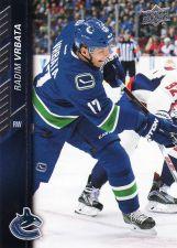 Buy 2015-16 Upper Deck #432 - Radim Vrbata - Canucks
