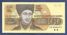 Buy Bulgaria 100 LEVA 1995 Banknote 0486471- Zoraph's Wheel of Life! - UNCirculated