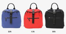 Buy Mandarina Duck casual laptop backpack
