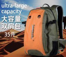 Buy Mountaineering large capacity waterproof backpack