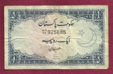 Buy PAKISTAN 1 RUPEE 1953-1963, STAR MOON BANKNOTE #925685 - Crescent Moon & Star