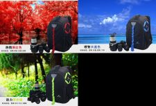 Buy flyleaf security camera Professional SLR backpack large capacity with rain cover