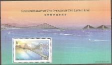 Buy Hong Kong: Lantau Link Bridge Inauguration (1997) MNH Souvenir Sheet
