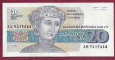 Buy Bulgaria 20 Leva Mint UNC 1991 Banknote 5415668- Beautiful Note!