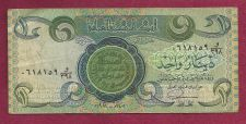 Buy IRAQ 1 Dinar 1980's Banknote