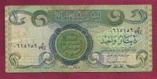 Buy IRAQ 1 Dinar 1980's Banknote