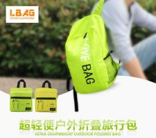 Buy Travel portable folding outdoor waterproof backpack