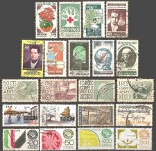 Buy Mexico: Commemorative Mixture, Used