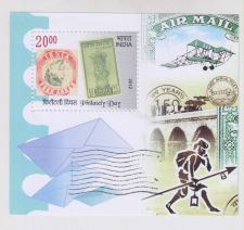 Buy INDIA MINIATURE SHEET ON PHILATELY DAY YR 2012 MINT NEVER HINGED