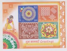 Buy INDIA MINIATURE SHEET GREETINGS YEAR 2009 MINT NEVER HINGED