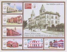 Buy INDIA MINIATURE SHEET POSTAL HERITAGE BUILDINGS YR 2010 MINT NEVER HINGED