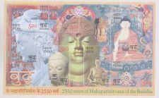 Buy INDIA MINIATURE SHEET M/S 2550 YRS OF MAHAPARINIRVANA OF MAHATAMA BUDDHA YR 2007 MNH