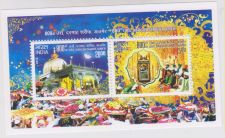 Buy INDIA M/S MINIATURE SHEET 800TH URS DARGAH SHARIF AJMIR YR 2012 MNH MINT NEVER HINGED