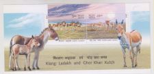Buy INDIA M/S MINIATURE SHEET JOINT ISSUE KIANG LADAKH & GHOR KHAR KUTCH YR 2013 MNH MINT