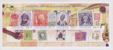Buy INDIA M/S MINIATURE SHEET ON POSTAGE STAMPS OF PRINCELY STATES YR 2010 MNH MINT