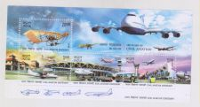 Buy INDIA M/S MINIATURE SHEET 100 YRS OF CIVIL AVIATION YEAR 2012 MNH MINT NEVER HINGED