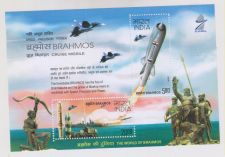 Buy INDIA M/S MINIATURE SHEET BRAHMOS YEAR 2008 MNH MINT NEVER HINGED