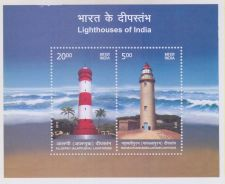 Buy INDIA M/S MINIATURE SHEET LIGHTHOUSES OF INDIA YR 2012 MNH MINT NEVER HINGED