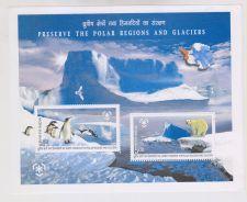 Buy INDIA M/S MINIATURE SHEET PRESERVE THE POLAR REGIONS & GLACIERS YEAR 2009 MNH MINT