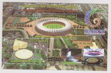 Buy INDIA M/S MINIATURE SHEET JAWAHAR LAL NEHRU & TALKATORA STADIUM YEAR 2010 MNH MINT