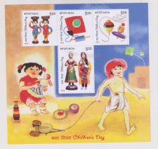 Buy INDIA M/S MINIATURE SHEET ON CHILDRENS DAY YEAR 2010 KITE DOLL MNH MINT NEVER HINGED