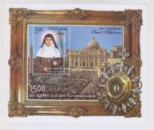 Buy INDIA M/S MINIATURE SHEET ON SAINT ALPHONSA YEAR 2008 MNH MINT NEVER HINGED