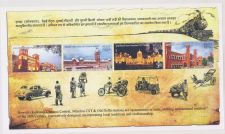 Buy INDIA M/S MINIATURE SHEET ON HERITAGE RAILWAY STATIONS OF INDIA YEAR 2009 MNH MINT