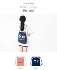 Buy Cartoon animal food lovers ultralight waterproof drawstring backpack