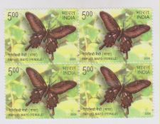 Buy INDIA BO4 MNH STAMPS PAPILIO MAYO FEMALE YEAR 2008 MINT NEVER HINGED BLOCK OF 4