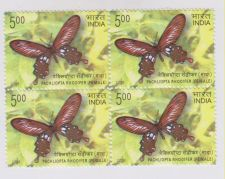 Buy INDIA BO4 MNH STAMPS PACHLIOPTA RHODIFER FEMALE YEAR 2008 BUTTERFLY MINT NEVER HINGED