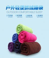 Buy BSWOLF fleece outdoor camping sleeping bag