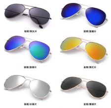 Buy Unisex Colorful retro reflective mirror sunglasses