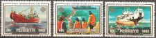 Buy Penhryn (No. Cook Islands): World Communications Year (1983) MNH Complete issue