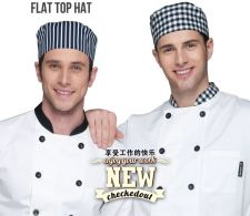 Buy kitchen restaurant hotel unisex chef waiter hat