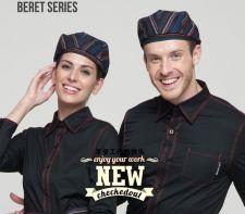 Buy kitchen restaurant unisex waiter work beret cap