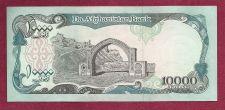 Buy AFGHANISTAN 10,000 Afghanis 1993 Banknote !!!