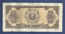 Buy Romania 1 (un) Leu Banknote No 389294
