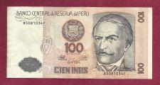 Buy PERU 100 Intis UNC 1987 Banknote B5081034F - Central Bank of Peru
