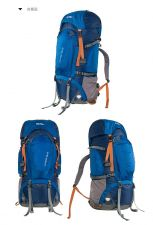 Buy mobi garden mountaineering backpack hydration system 65 + 10L with rain cover